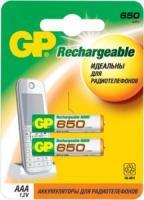 Аккумулятор GP HC03/AAA Ni-MH  650mAh 2bl