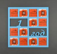 "Фоторамка 10x10/12 Dekkor ""1 Год"" Color w/box"