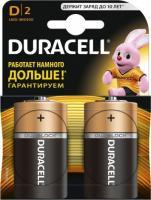 Батарейка Duracell LR20/D  2bl/20