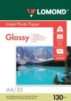 Фотобумага Lomond Glossy 21x29.7 (А4) 130  25л.