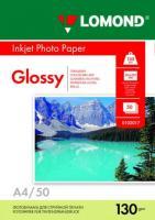 Фотобумага Lomond Glossy 21x29.7 (А4) 130  50л.