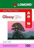 Фотобумага Lomond Glossy 21x29.7 (А4) 150  50л.
