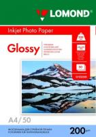 Фотобумага Lomond Glossy 21x29.7 (А4) 200  50л.