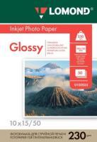 Фотобумага Lomond Glossy 10x15 (А6) 230  50л.
