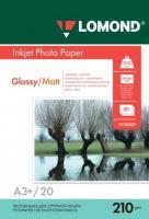 Фотобумага Lomond Glossy/Matt 32.9x48.3 (А3+) 210  20л.