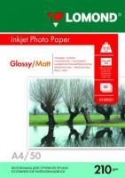 Фотобумага Lomond Glossy/Matt 21x29.7 (А4) 210  50л.
