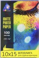 Фотобумага InkSystem Matt 10x15 (А6) 230 100л.