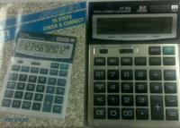 Калькулятор Kenko CT-912