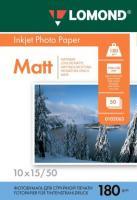 Фотобумага Lomond Matt 10x15 (А6) 180  50л.