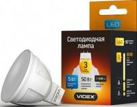 Лампа LED VIdex GU5.3 MR16  5W 3000K 220V